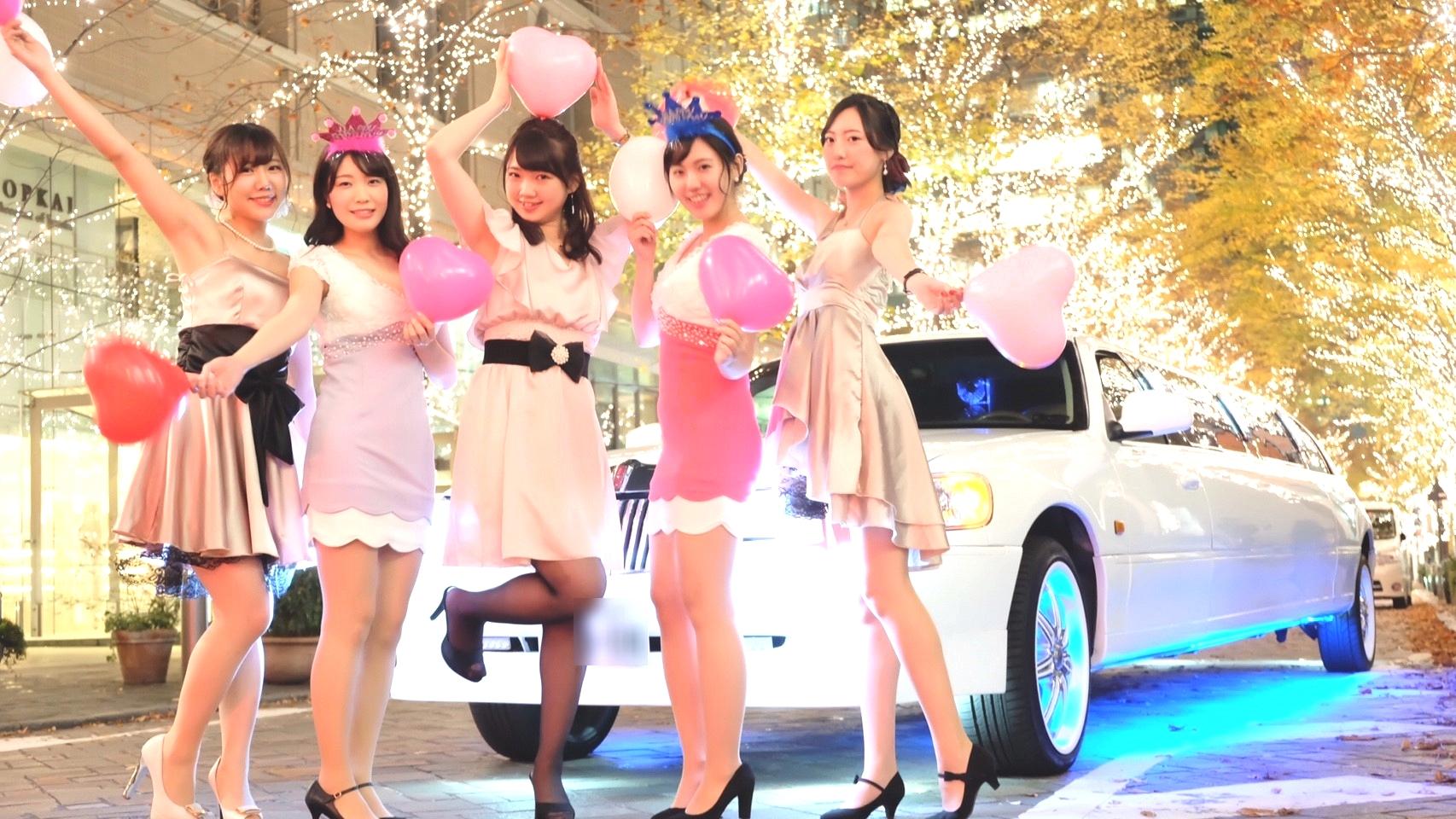 リムジン女子会東京