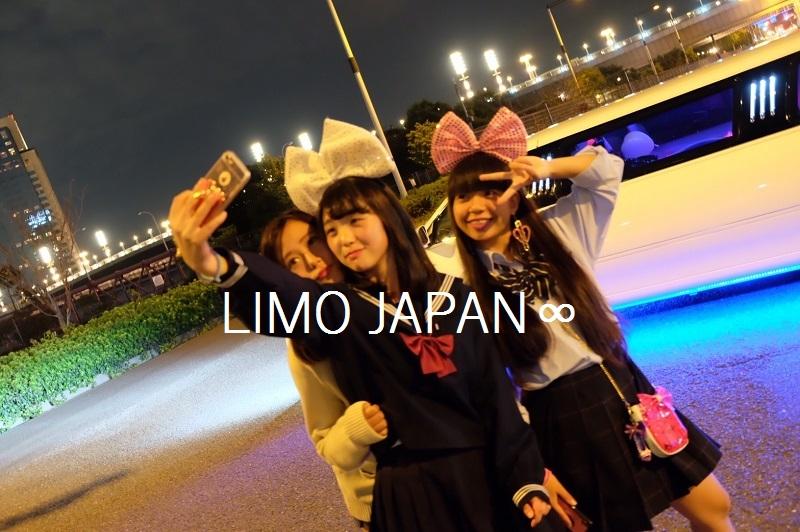 リムジンパーティー高校生制服パーティー (1)